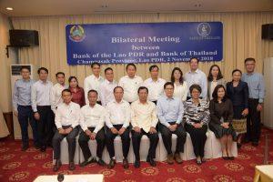 The Bilateral Meeting between Bank