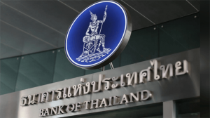 Thai central bank seen holding fire after December hike
