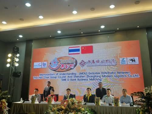 SME-D-Bank-pushes-Thai-processed-agricultural-products-to-Chinese