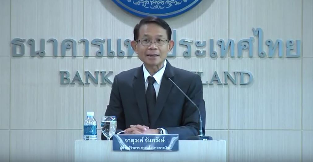 Bank of Thailand cuts rate by 0.25% to 1.25 per cent