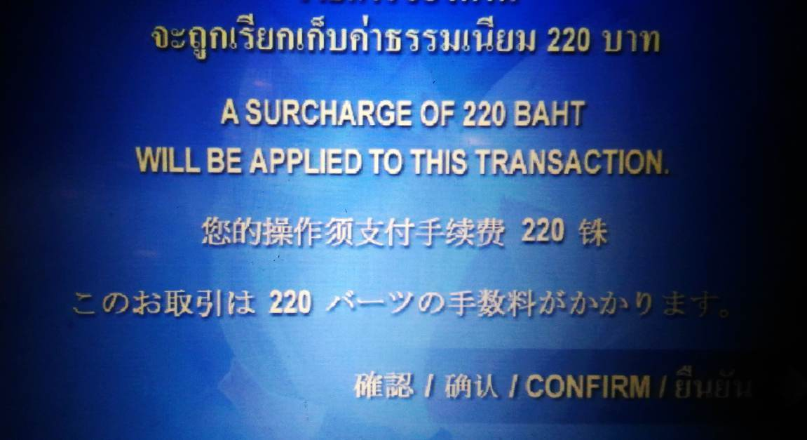 Bank of Thailand (BOT) orders banks to revise interest rates and fees