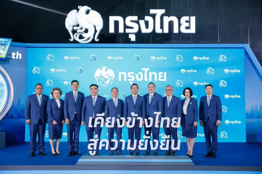 Krungthai Bank sees e-banking growth from gov't COVID-19 measures