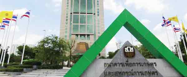 Bank for Agriculture to Offer Debt Moratorium for up to One Year